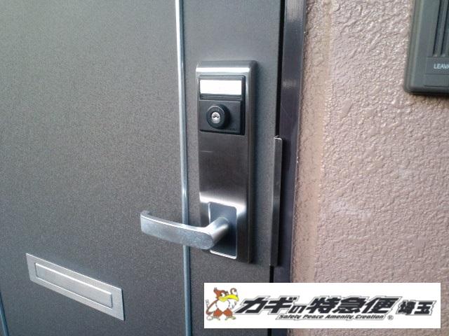 鍵開け(川口市で美和ロックのカード錠鍵開け作業)