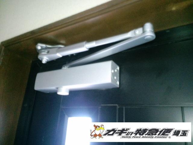 ドアクローザーの交換修理(朝霞市でドアクローザーの交換|子供が指を挟む)
