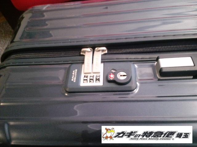 鍵開け(川口市でスーツケースの鍵開け|設定した番号で開かない!)