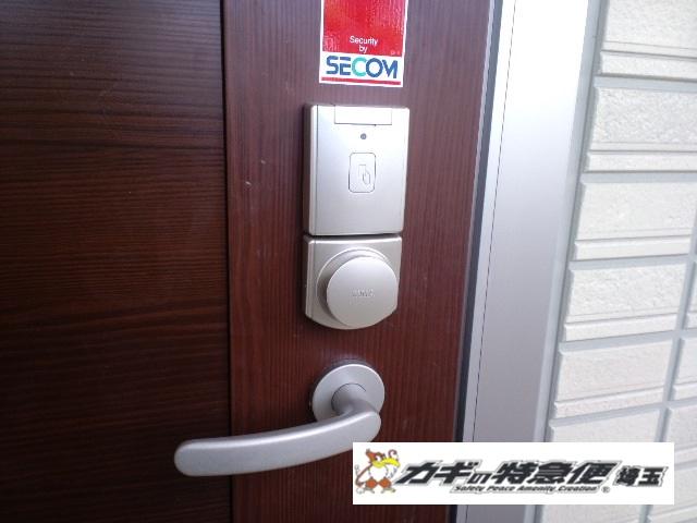 電子ロック(穴を開けずに電子錠の取付け|埼玉県川口市|MIWA PIAC)
