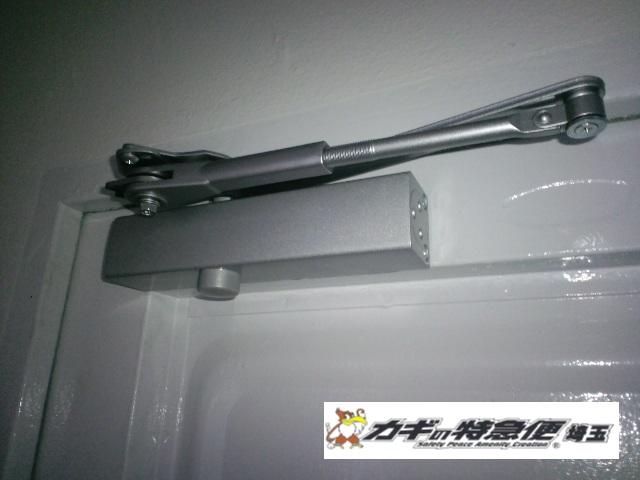 ドアクローザーの交換修理(和光市でドアクローザー交換修理|公団住宅|ニュースター)