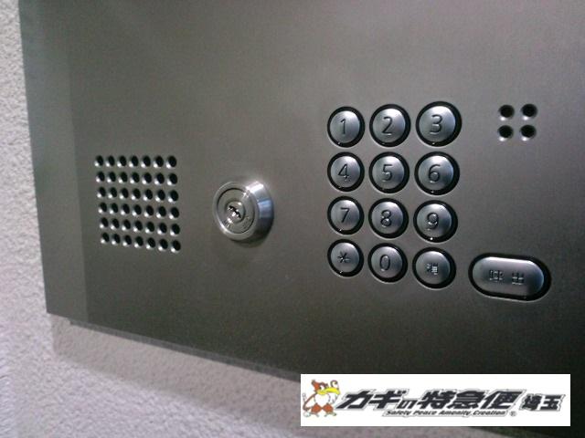 オートロックマンションの鍵修理(鍵が回るのにオートロックが開かない|豊島区)