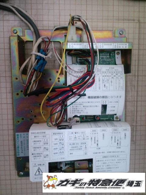 電気錠システムの修理・交換(オートロック電気錠が作動しない!動かない(MIWA BAN-AS)|東京都豊島区)