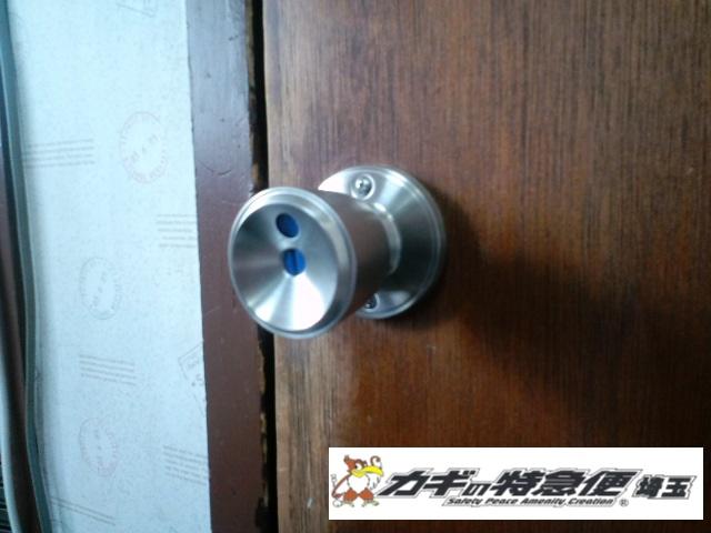 鍵交換(トイレの鍵が壊れた!鍵が開かない!川口市でトイレの鍵交換修理)