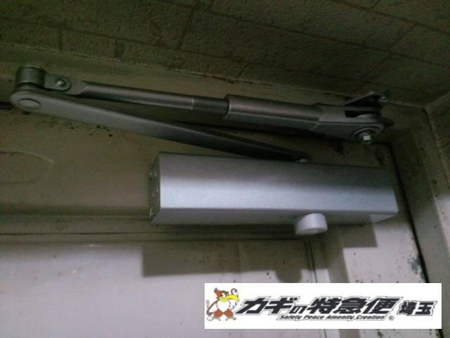 ドアクローザーの交換修理(扉が閉まらない!ドアクローザーの交換|埼玉県草加市)