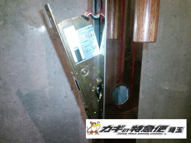 オートロックマンションの鍵修理(オートロックの電気錠が閉まらない!埼玉県川口市)