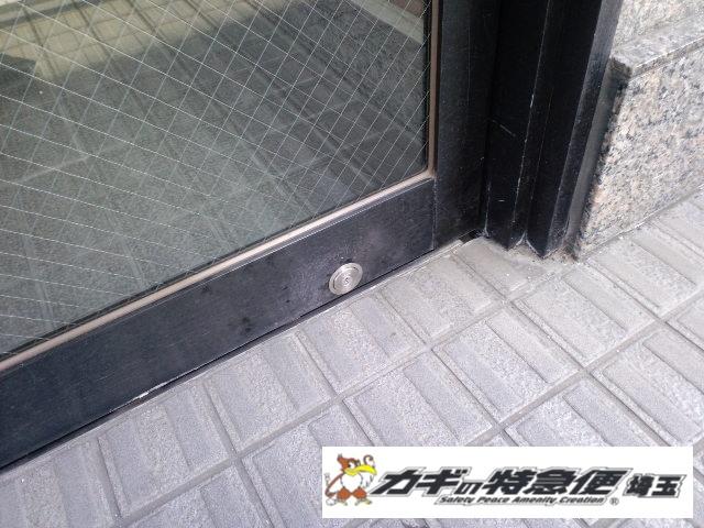 鍵交換(自動ドアの鍵交換・鍵修理|さいたま市)