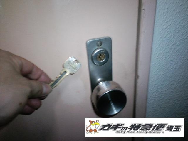 鍵開け(鍵があるのに鍵が開かない!埼玉県和光市)