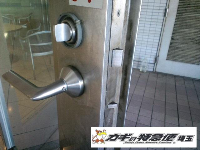 電気錠システムの修理・交換(電気錠が閉まらない事がある!東京都板橋区)