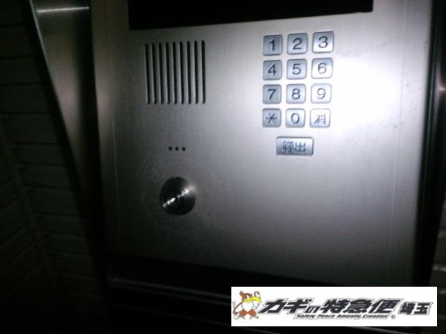 オートロックマンションの鍵修理(オートロックの鍵が開かない!埼玉県吉川市)