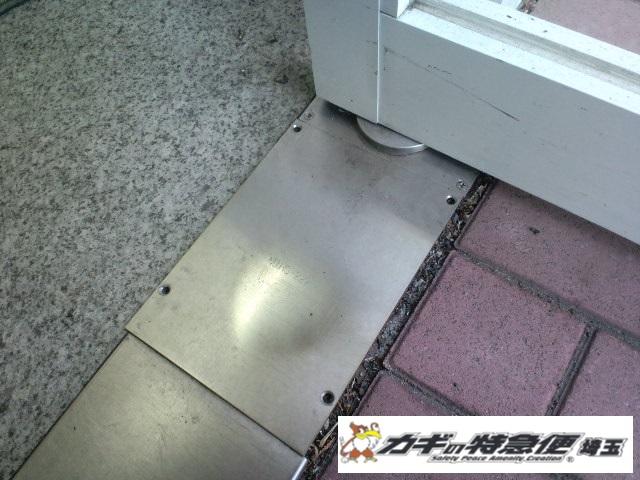 ドアクローザーの交換修理(扉の閉まりが悪い!練馬区でフロアヒンジの調整)