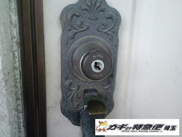 鍵開けの写真1