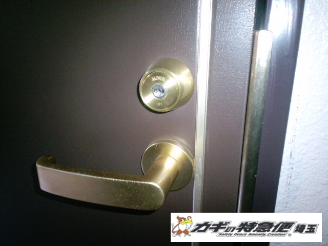 鍵交換(オートロックマンションの鍵交換もできます!埼玉県戸田市)