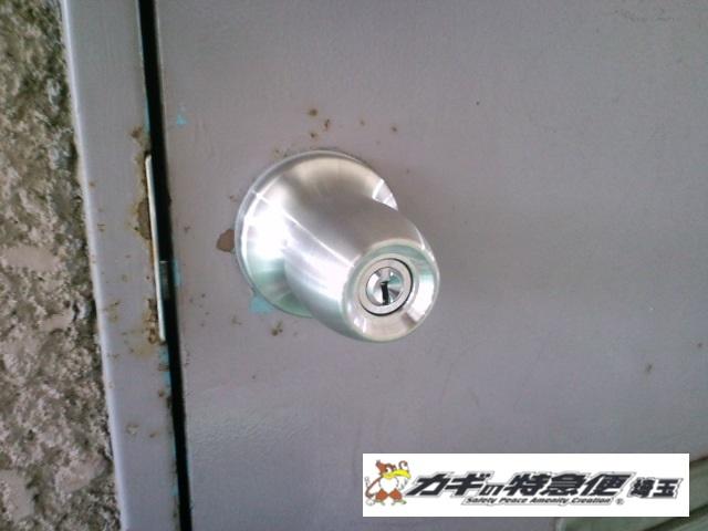 鍵交換(豊島区東池袋でノブタイプの鍵交換|複製不可能なカバスターネオ)