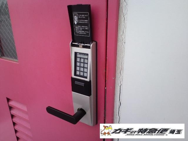 電子ロック(他の鍵屋より8万円安かった!戸田市で美和ロックTK4LT(ランダムテンキー)の交換修理)