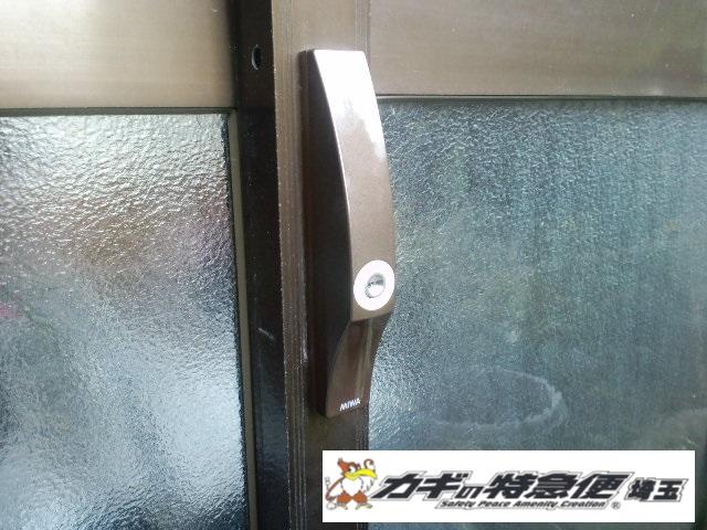 鍵交換(引き戸の鍵の調子が悪い|埼玉県川口市で鍵交換)