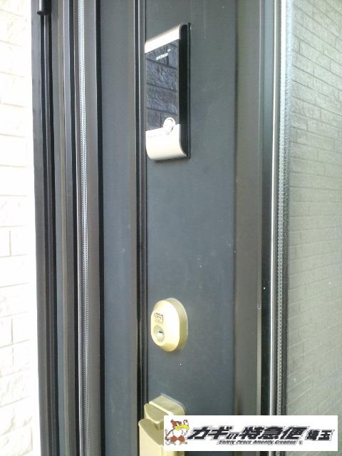電子ロック(川口市で鍵がいらないオートロック電子錠の取付け|gatemanV20)