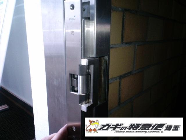 電気錠システムの修理・交換(オートロックの電気錠が閉まらない|中野区で緊急対応)