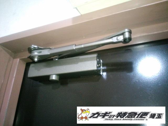 ドアクローザーの交換修理(板橋区でNHN社製のドアクローザーの交換をしました。(扉の閉まりが悪い))