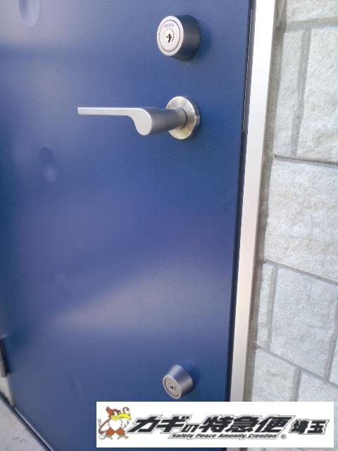 鍵交換(鍵を紛失した!戸田市のマンションで緊急の鍵交換)