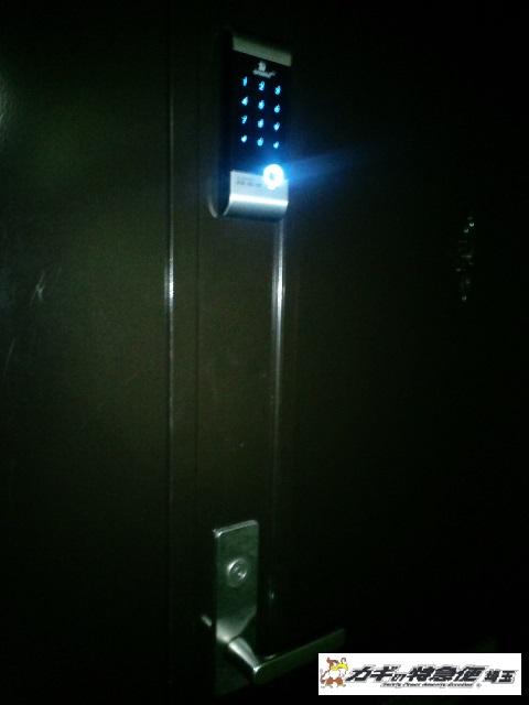 電子ロック(遠隔でリモコン操作できる電子錠の取付け|埼玉県朝霞市|gatemanV20リモコン)