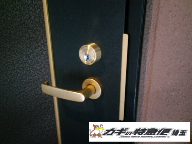 鍵交換(戸田市でオートロックマンションの鍵交換|引越しの際は鍵交換しましょう)