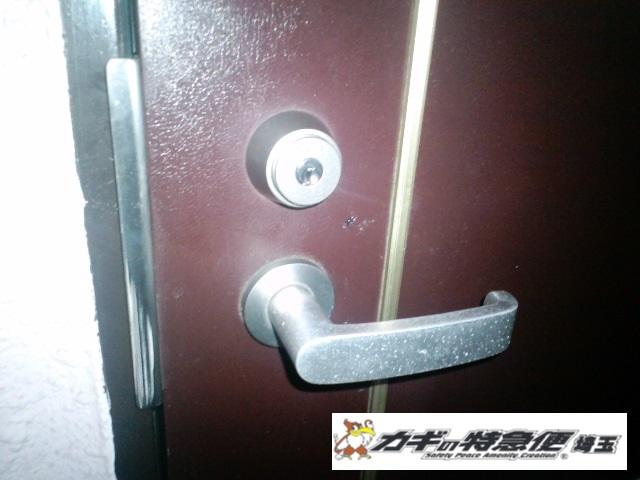 鍵交換(鍵の紛失!新座市で夜間の緊急鍵交換)
