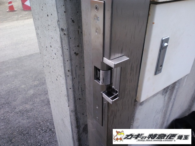 電気錠システムの修理・交換(門扉の電気錠が操作できない!世田谷区で美和ロック電気錠の修理対応)