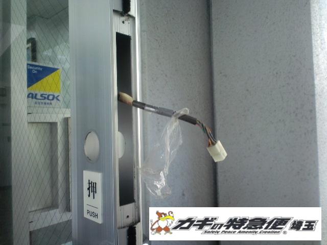 オートロックマンションの鍵修理(練馬区でオートロック修理をしました。電気錠が開かない閉まらない!)
