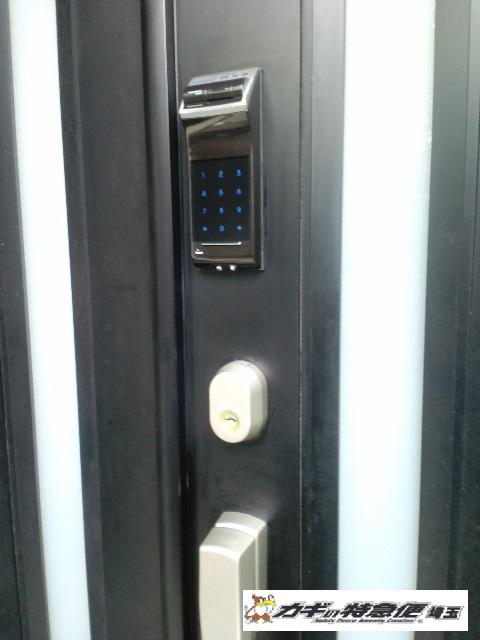 電子ロック(あなたの指が鍵になる!指紋錠gatemanF10(ゲートマンF10)の設置!東京都練馬区)