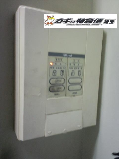 電気錠システムの修理・交換(東京都板橋区で電気錠修理は即日対応します。他の鍵屋で直らなかった事例。)