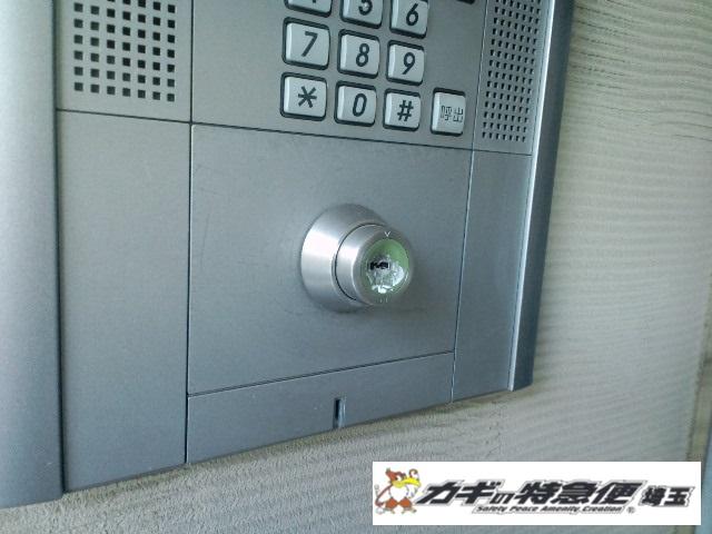 オートロックマンションの鍵修理(埼玉県草加市でオートロックの鍵が開かないトラブルに即日対応します!)