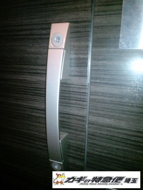 鍵交換(埼玉県でオートロックマンションの鍵交換に対応します。川口市)