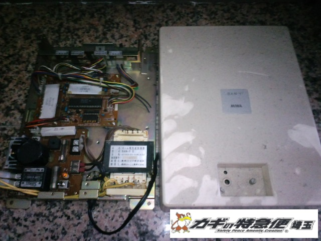 電気錠システムの修理・交換(オートロックの電気錠が動かないトラブルの対応|東京都渋谷区)