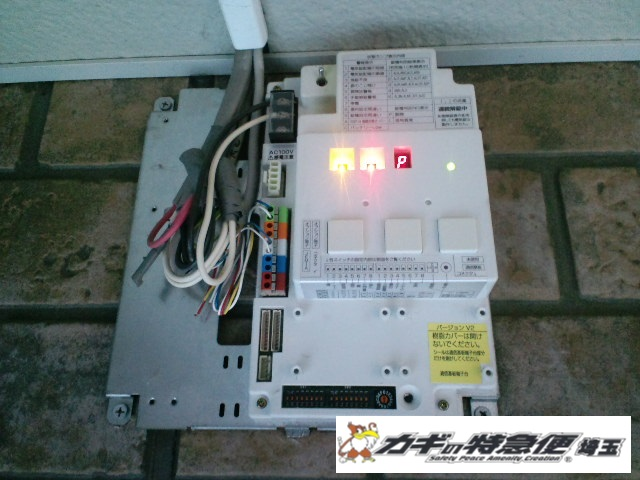 オートロックマンションの鍵修理(オートロックが閉まらない!MIWA BAN-BS1 足立区で修理対応)