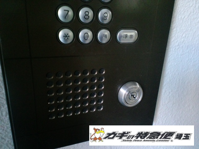 オートロックマンションの鍵修理(オートロックの鍵が引っかかる!開かない! 東京都文京区でオートロック鍵修理)
