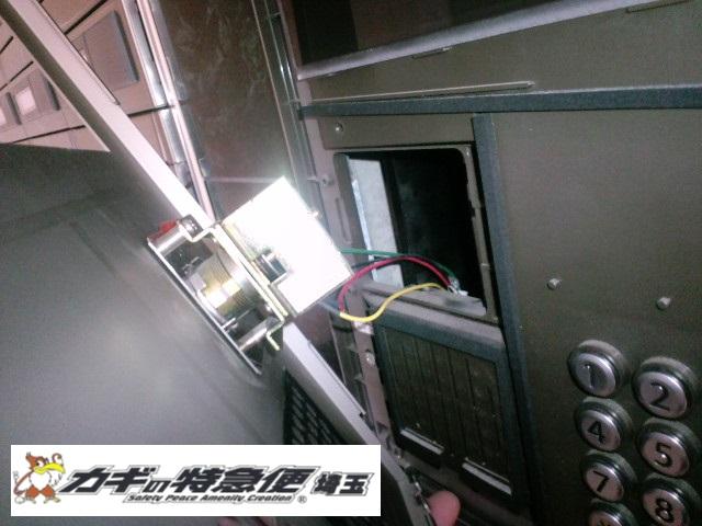 オートロックマンションの鍵修理(オートロックの鍵がひっかかる!東京都北区赤羽で美和ロックの鍵交換修理)