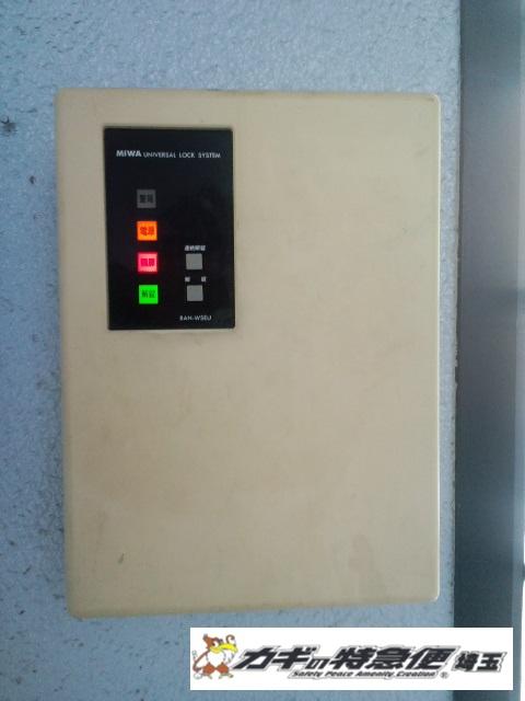 オートロックマンションの鍵修理(MIWA BAN-WESU オートロックの鍵が閉まらない!反応しない!東京都豊島区)