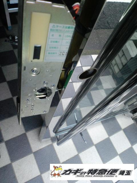オートロックマンションの鍵修理(オートロックが開かない・閉まらない・動かない!電気錠故障修理|東京都中野区(MIWA ALM))