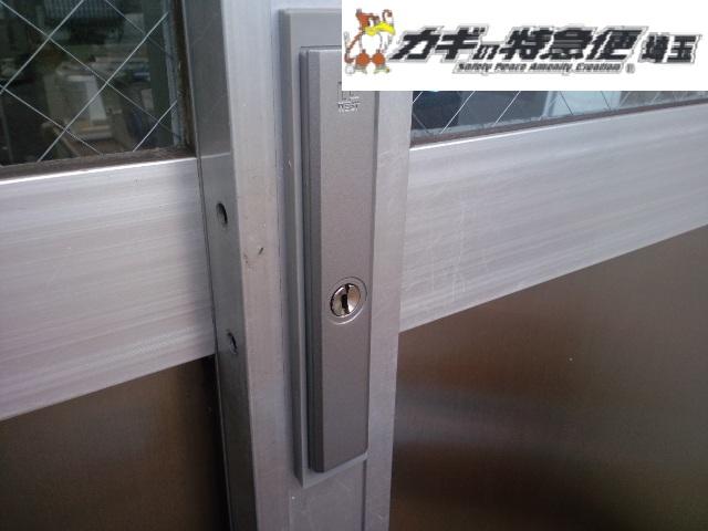 鍵交換(蕨市で引き戸の鍵交換修理をしました。鍵がかからない!)