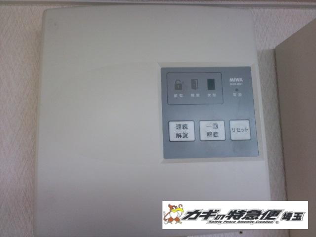 オートロックマンションの鍵修理(埼玉県所沢市でオートロックの故障修理:MIWA BAN-BS1 電気錠)