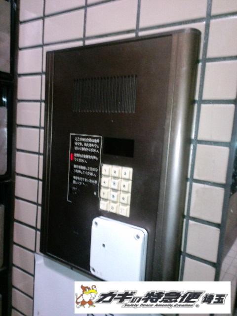 オートロックマンションの鍵修理(オートロックマンションのインターホン機器交換設置をしました。東京都・埼玉県対応可能)