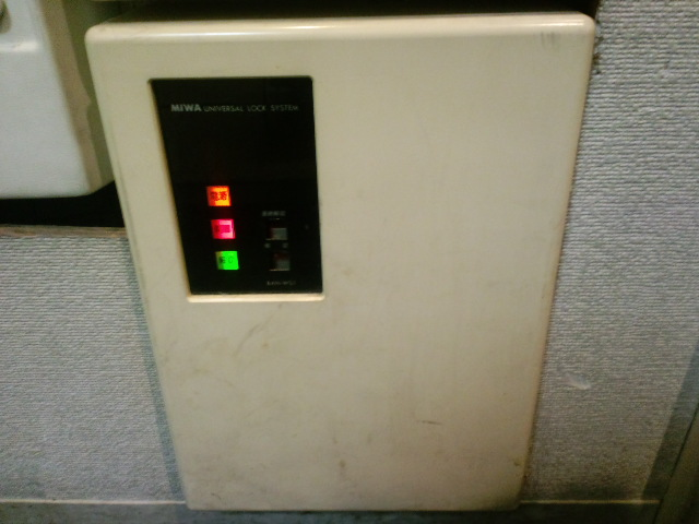 電気錠システムの修理・交換(世田谷区でオートロックの修理をしました。鍵が閉まらない!MIWA BAN-WESU MIWA AS アイホン)