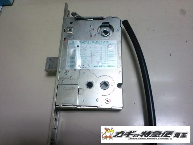 電気錠システムの修理・交換(鍵が閉まらない!練馬区の病院で美和ロック電気錠の修理対応)
