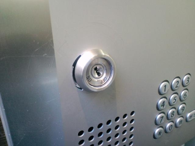 オートロックマンションの鍵修理(オートロックの鍵が開かない!文京区でオートロックの修理対応)