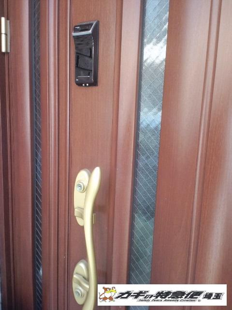 電子ロック(簡単便利な指紋錠の取付け工事:東京都杉並区:gatemanF10)