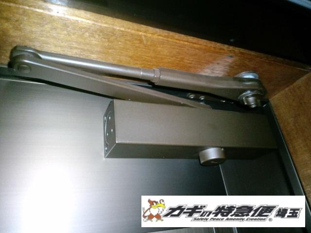 ドアクローザーの交換修理(どのメーカーのドアクローザーも交換修理します!埼玉県川口市の事例)