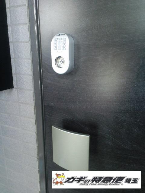 電子ロック(カギが動かない!ICカード錠PM640の故障交換事例・東京都大田区)