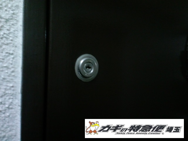 鍵取付けの写真1