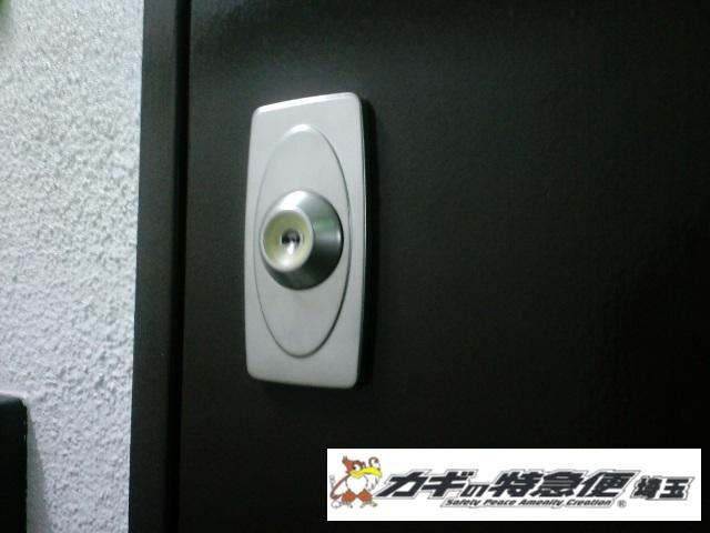 鍵取付け(埼玉県川口市で鍵の取付け(CP認定錠))